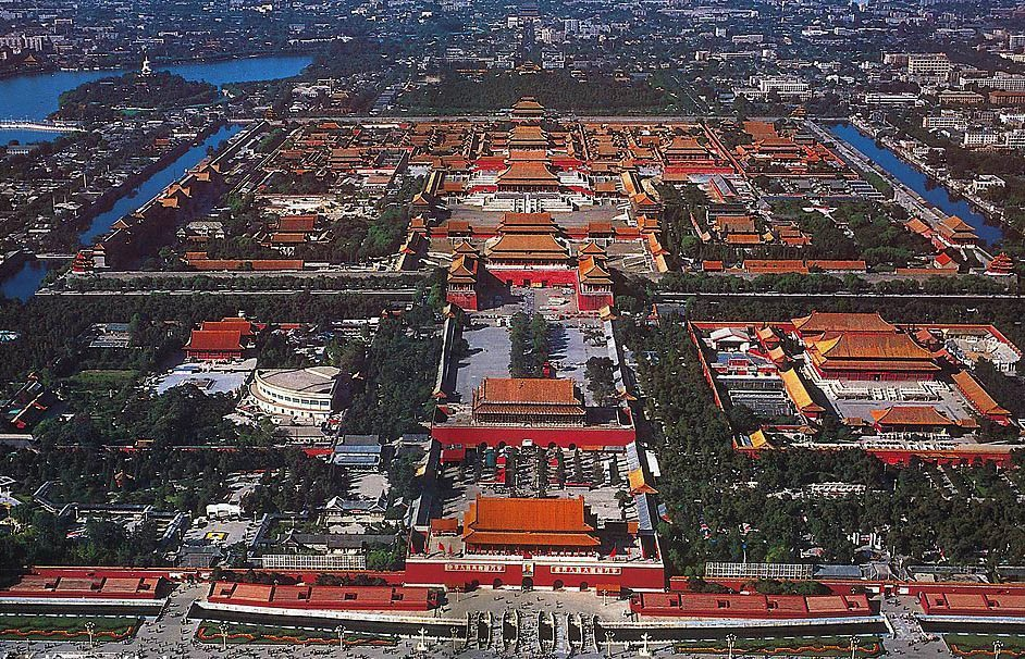 Picture of Forbidden City in Beijing China